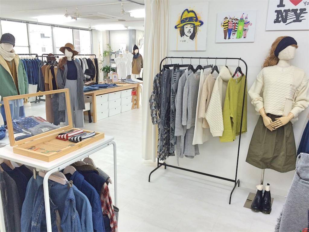 f:id:boutiquecatwalk:20161201113411j:image