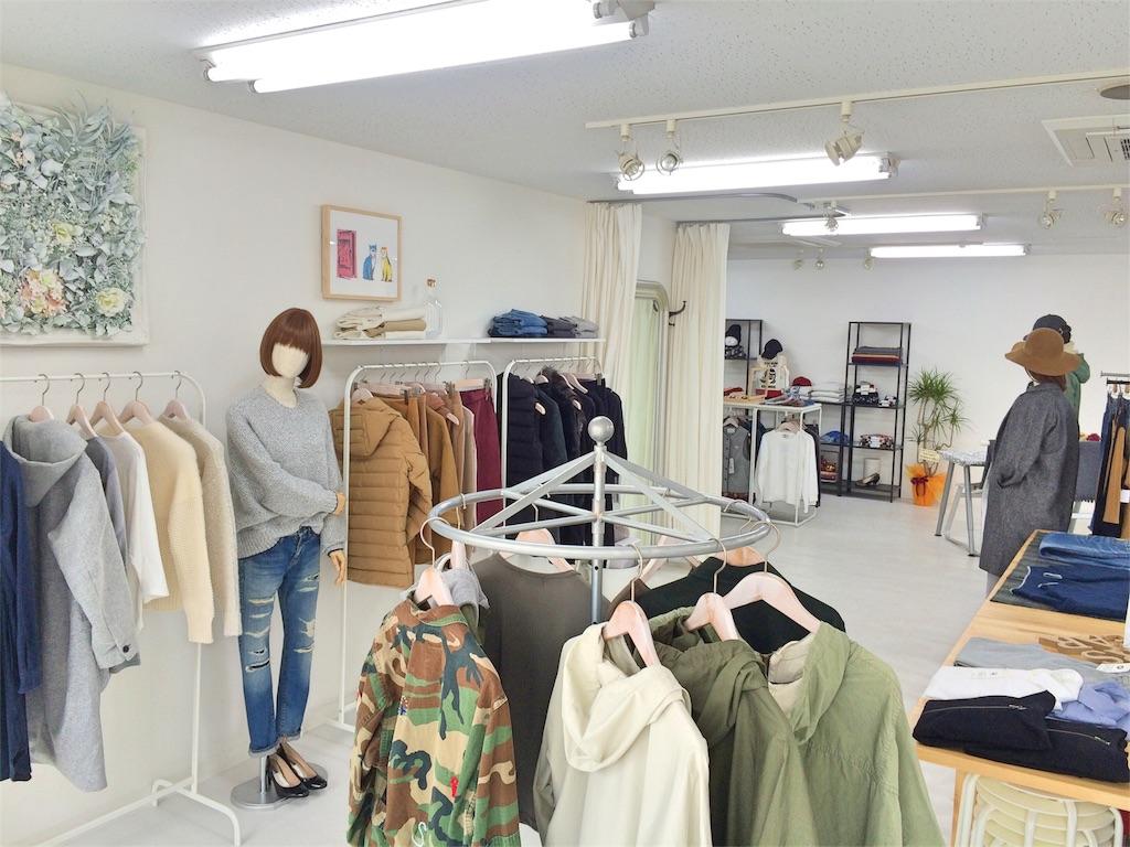 f:id:boutiquecatwalk:20161201113424j:image