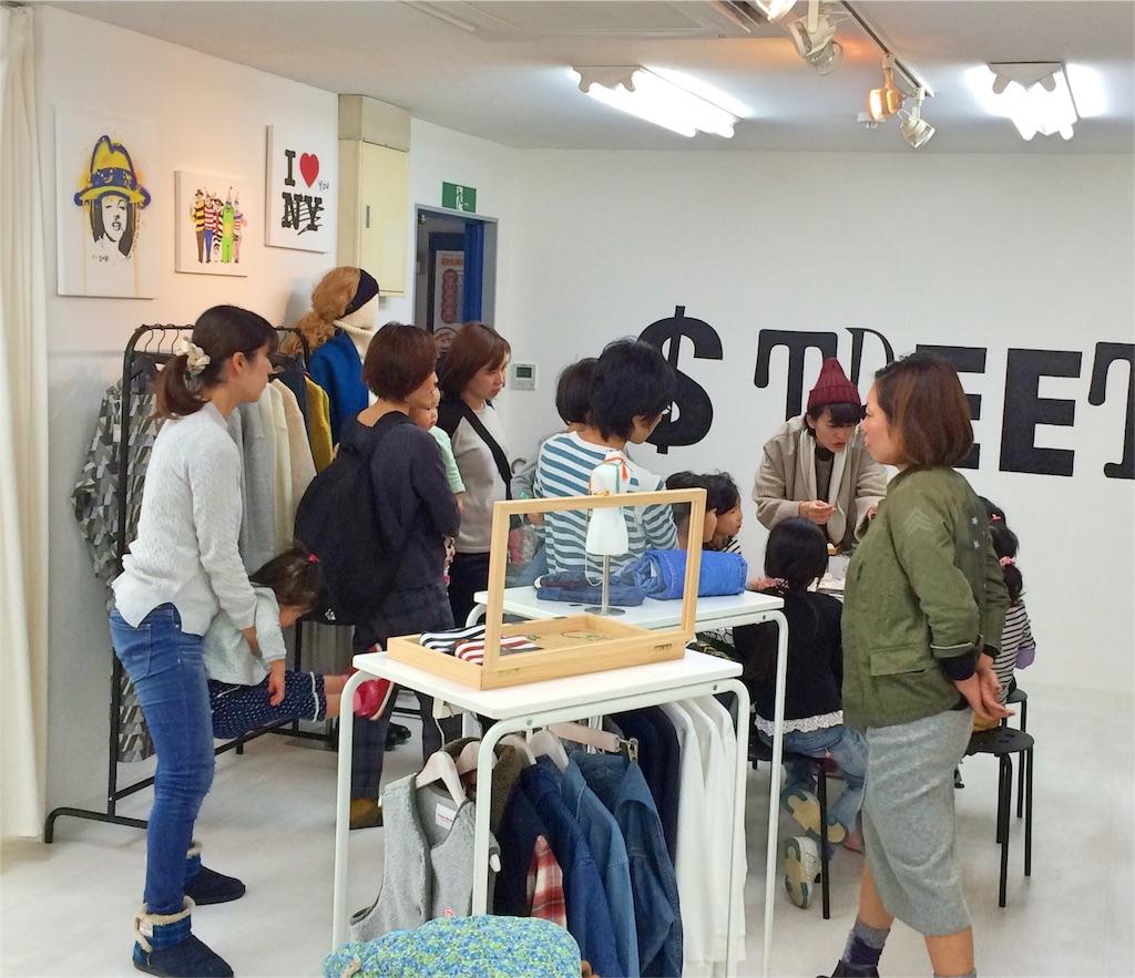 f:id:boutiquecatwalk:20161204190828j:image