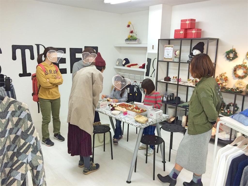 f:id:boutiquecatwalk:20161204190834j:image