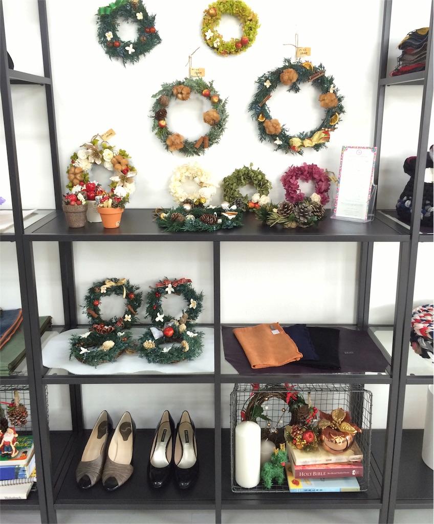 f:id:boutiquecatwalk:20161206125803j:image