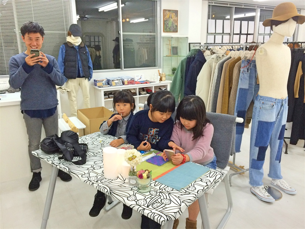 f:id:boutiquecatwalk:20161212135742j:image