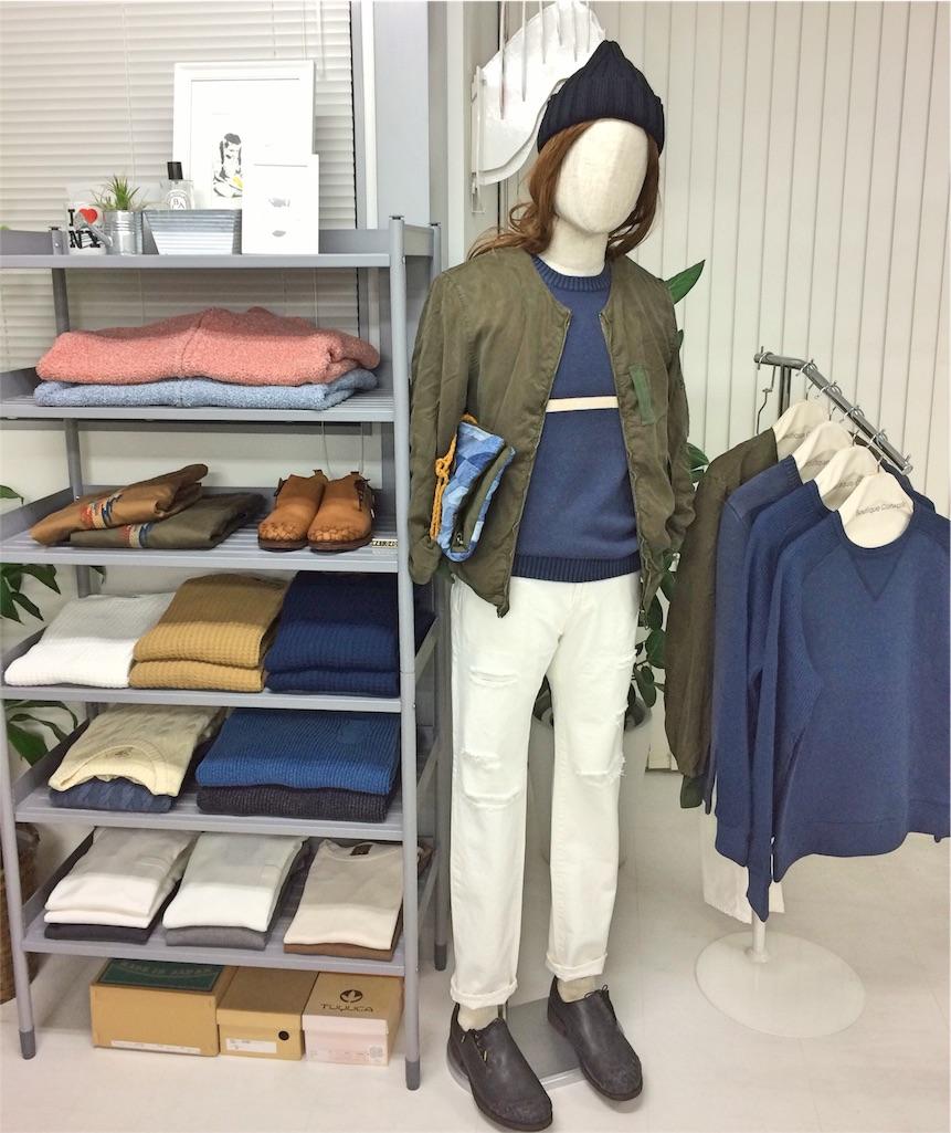 f:id:boutiquecatwalk:20161218103414j:image