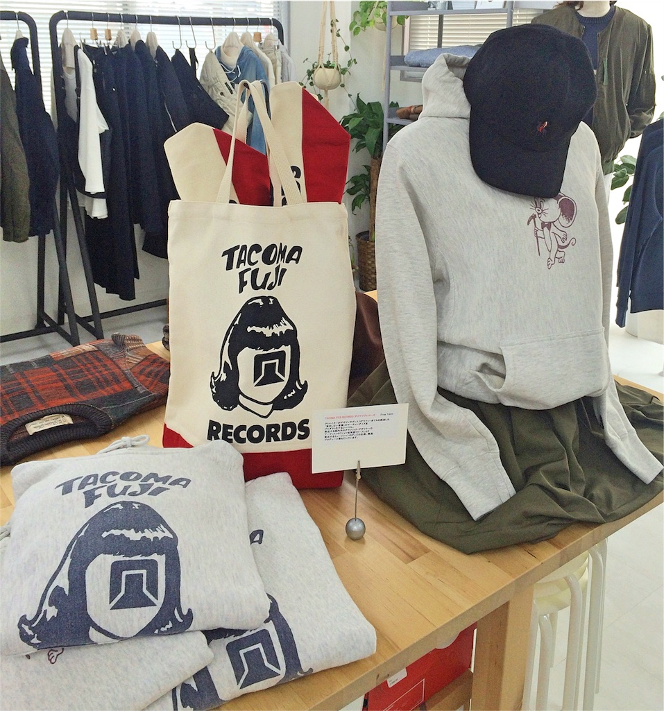 f:id:boutiquecatwalk:20161224134105j:image