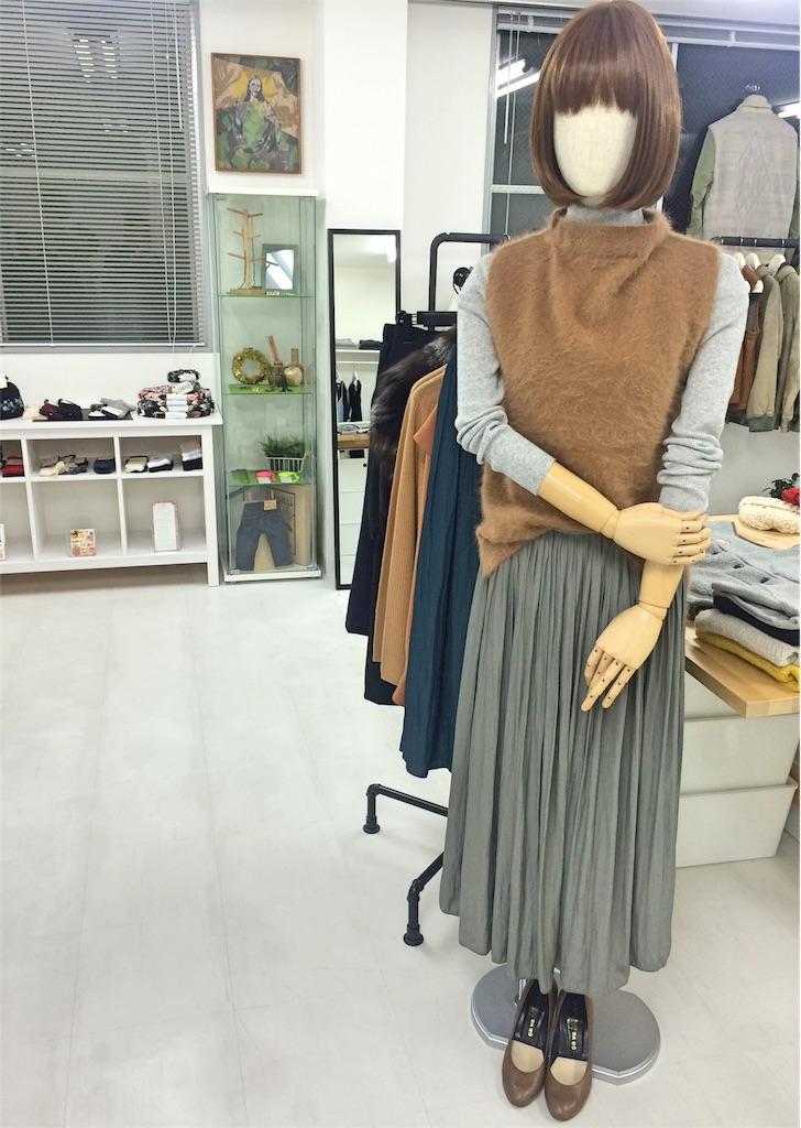 f:id:boutiquecatwalk:20161229180119j:image