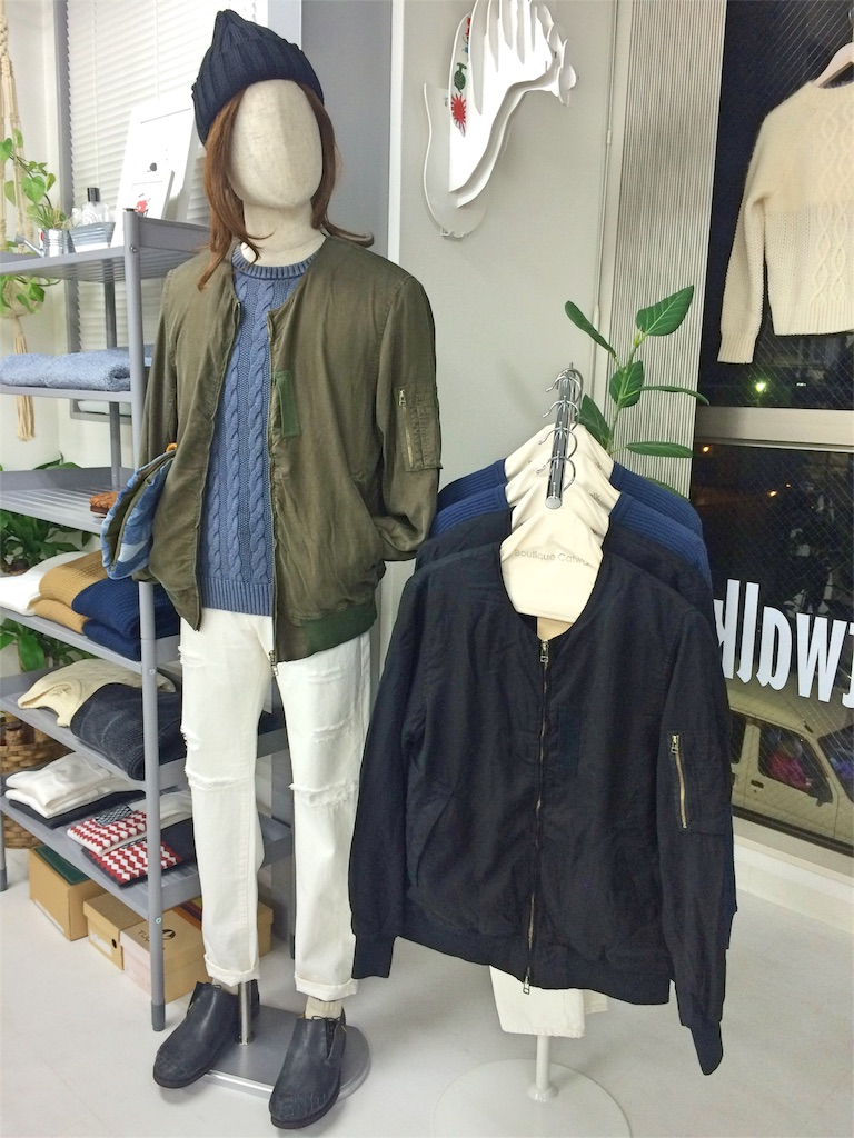 f:id:boutiquecatwalk:20161229180147j:image
