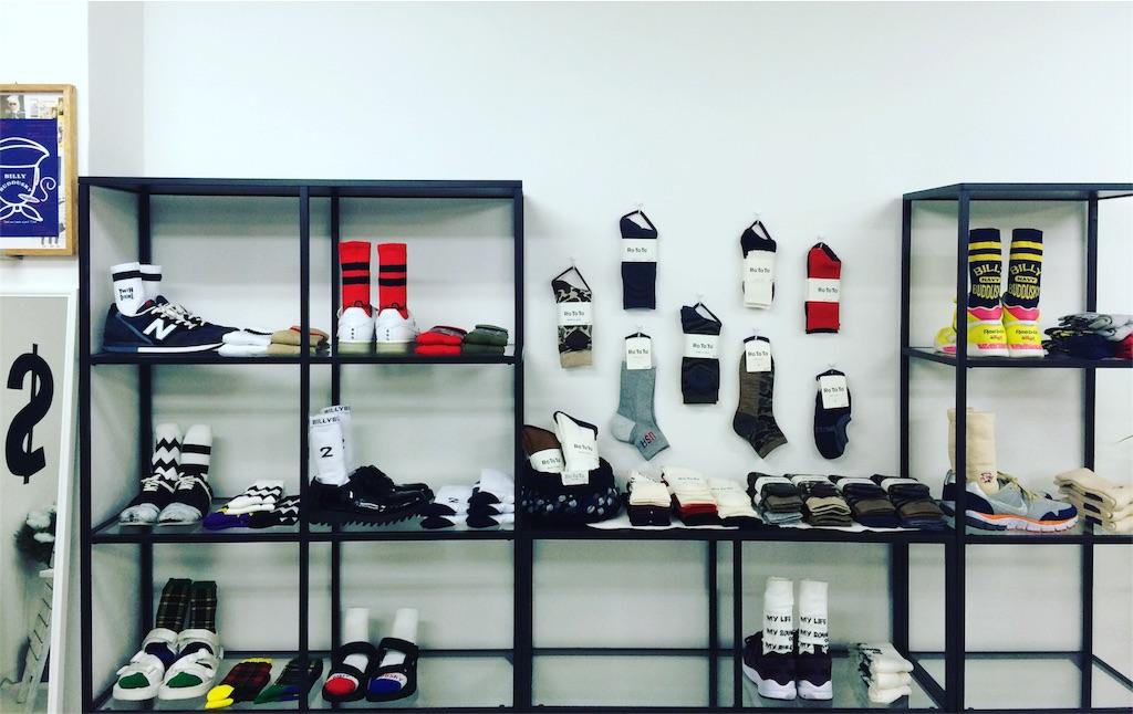 f:id:boutiquecatwalk:20170117201805j:image