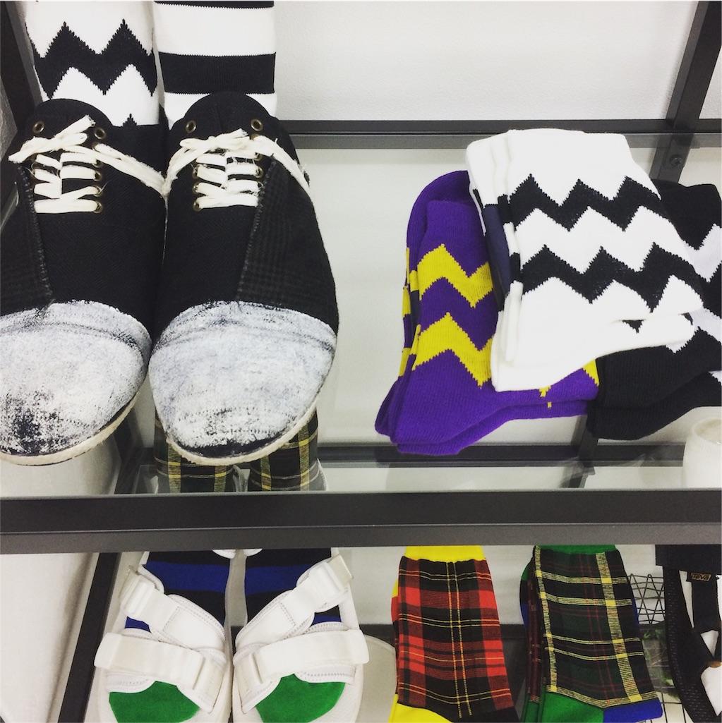 f:id:boutiquecatwalk:20170117201834j:image