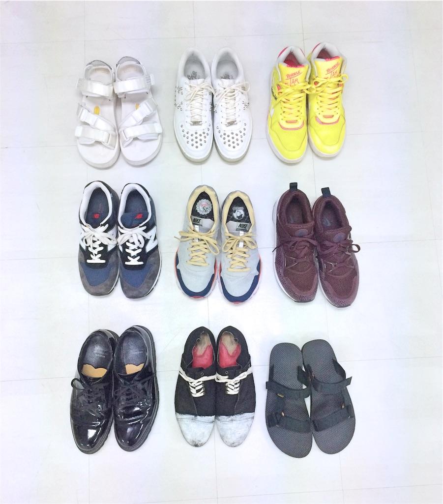 f:id:boutiquecatwalk:20170203134643j:image