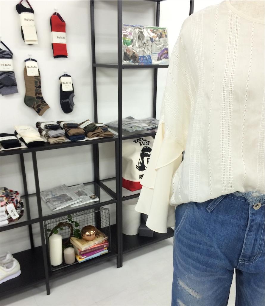 f:id:boutiquecatwalk:20170210192933j:image