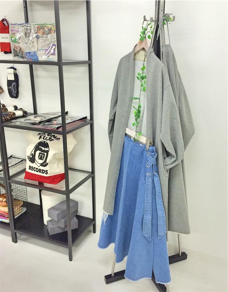 f:id:boutiquecatwalk:20170210192942j:image