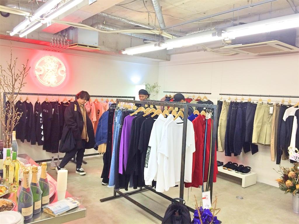 f:id:boutiquecatwalk:20170302162148j:image
