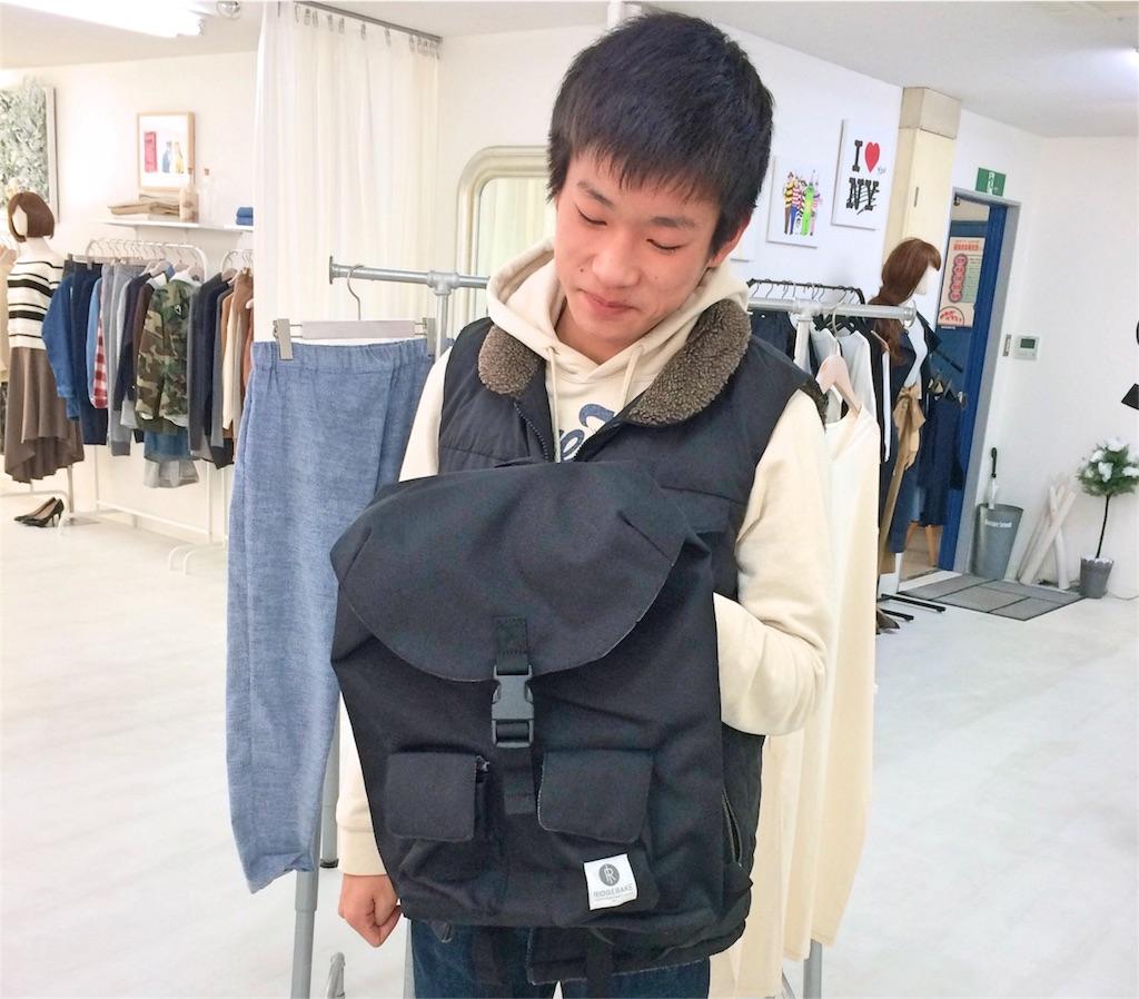 f:id:boutiquecatwalk:20170307172825j:image