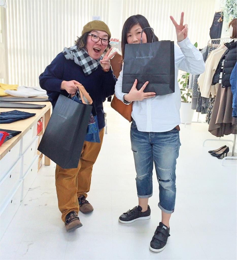 f:id:boutiquecatwalk:20170307172841j:image