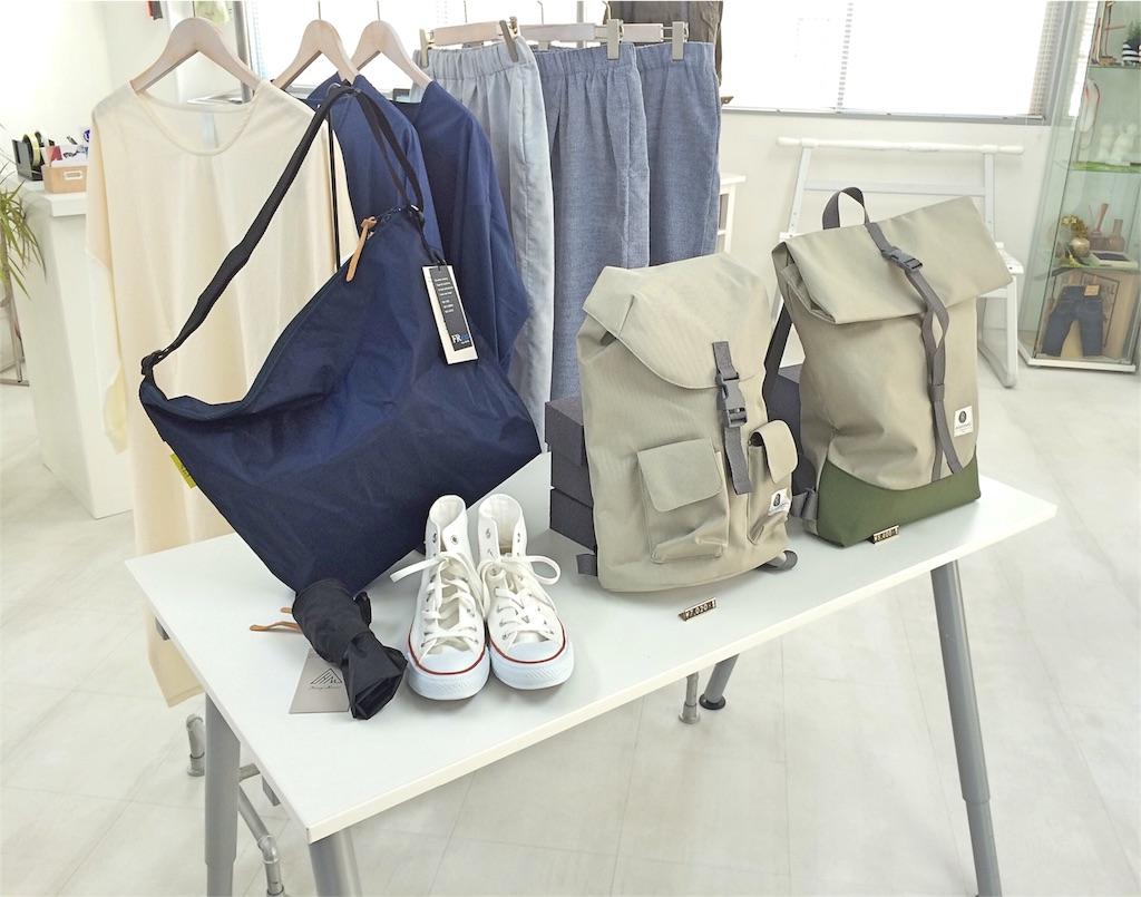 f:id:boutiquecatwalk:20170309144153j:image