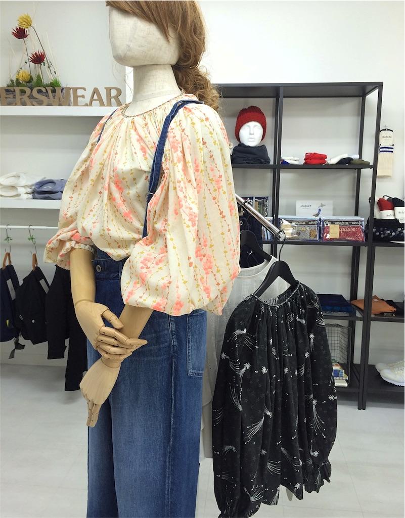 f:id:boutiquecatwalk:20170309144207j:image