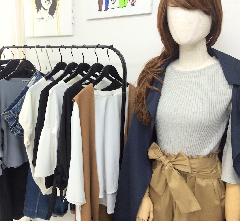 f:id:boutiquecatwalk:20170309144230j:image