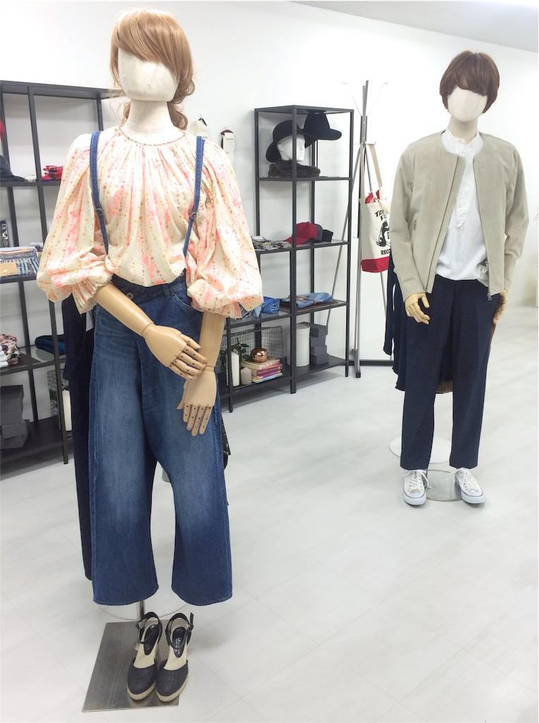 f:id:boutiquecatwalk:20170311175735j:image