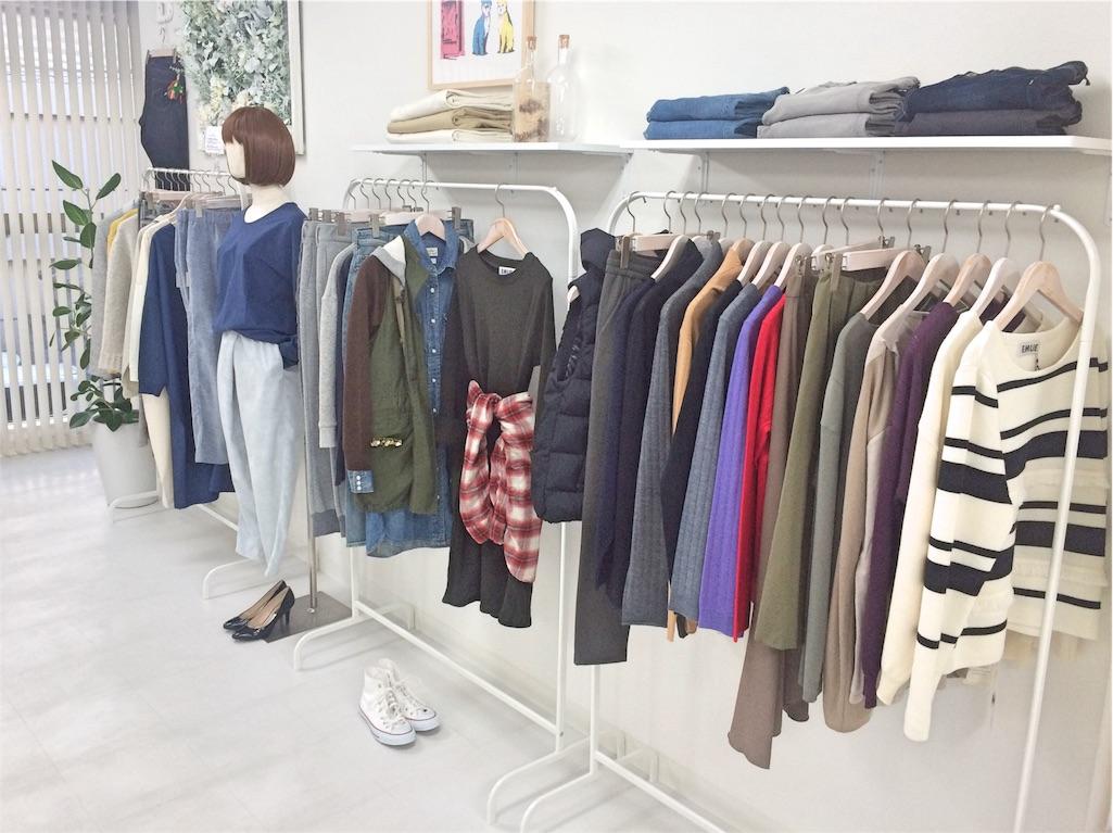 f:id:boutiquecatwalk:20170311175805j:image