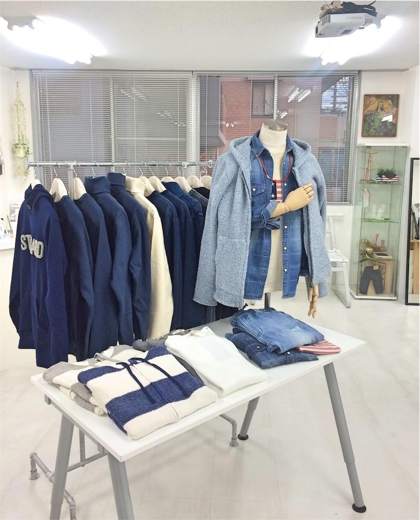 f:id:boutiquecatwalk:20170311175816j:image