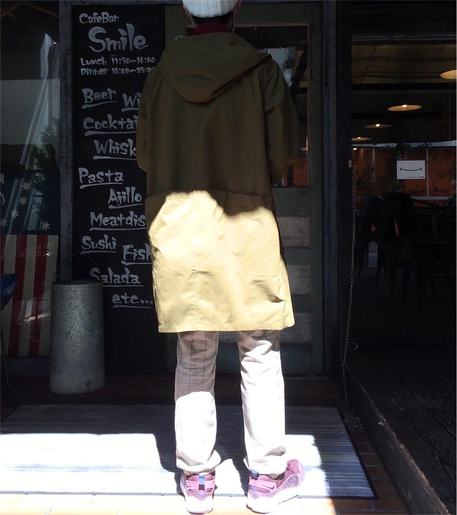 f:id:boutiquecatwalk:20170316112053j:image