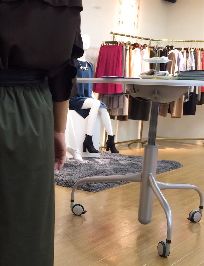 f:id:boutiquecatwalk:20170316112058j:image