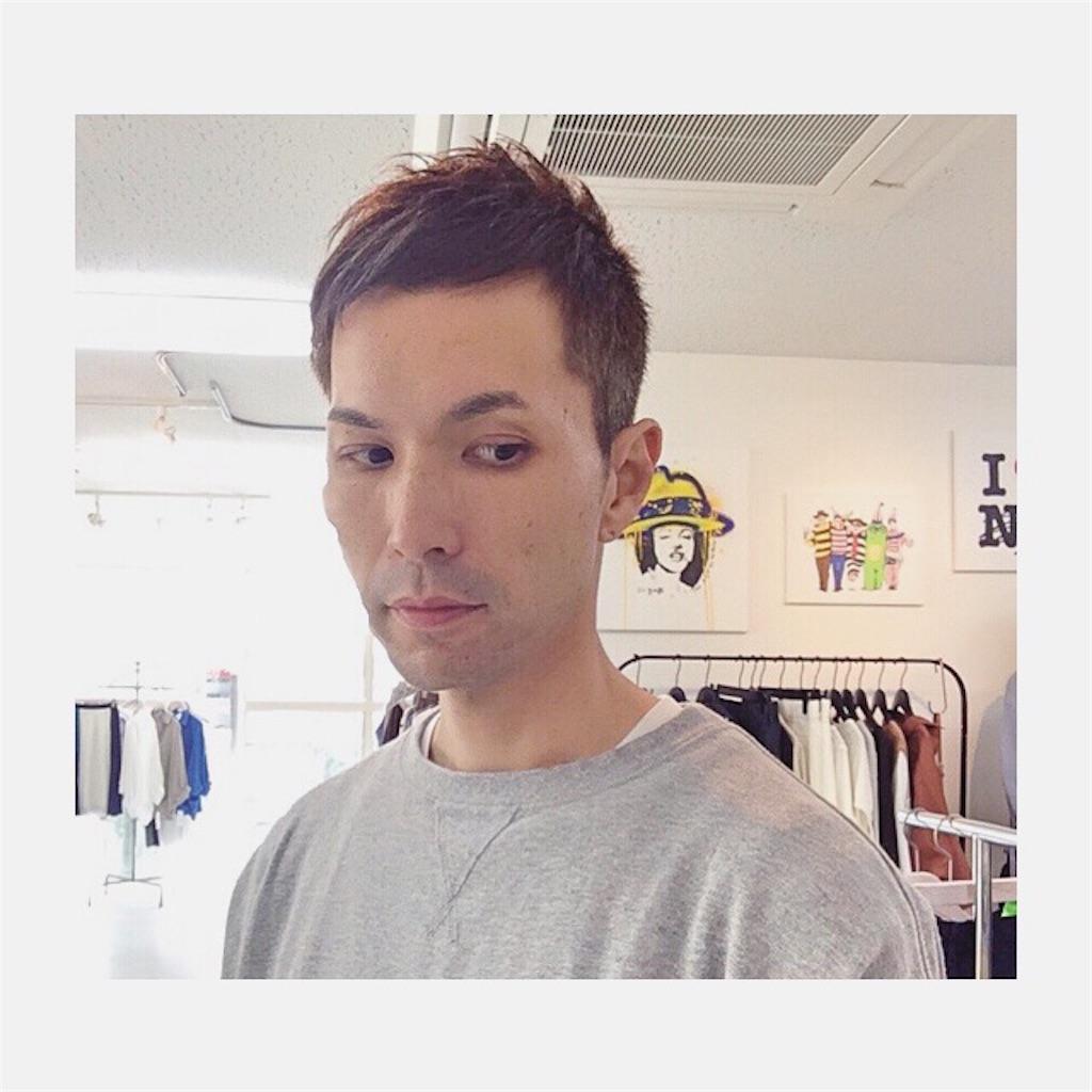 f:id:boutiquecatwalk:20170402161422j:image