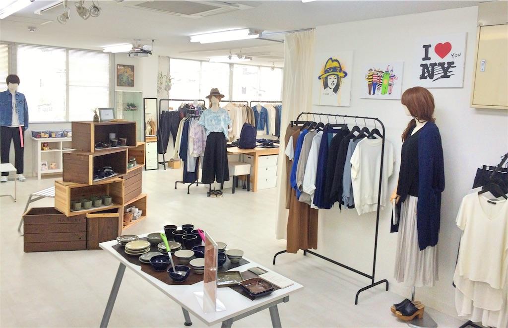 f:id:boutiquecatwalk:20170420105141j:image