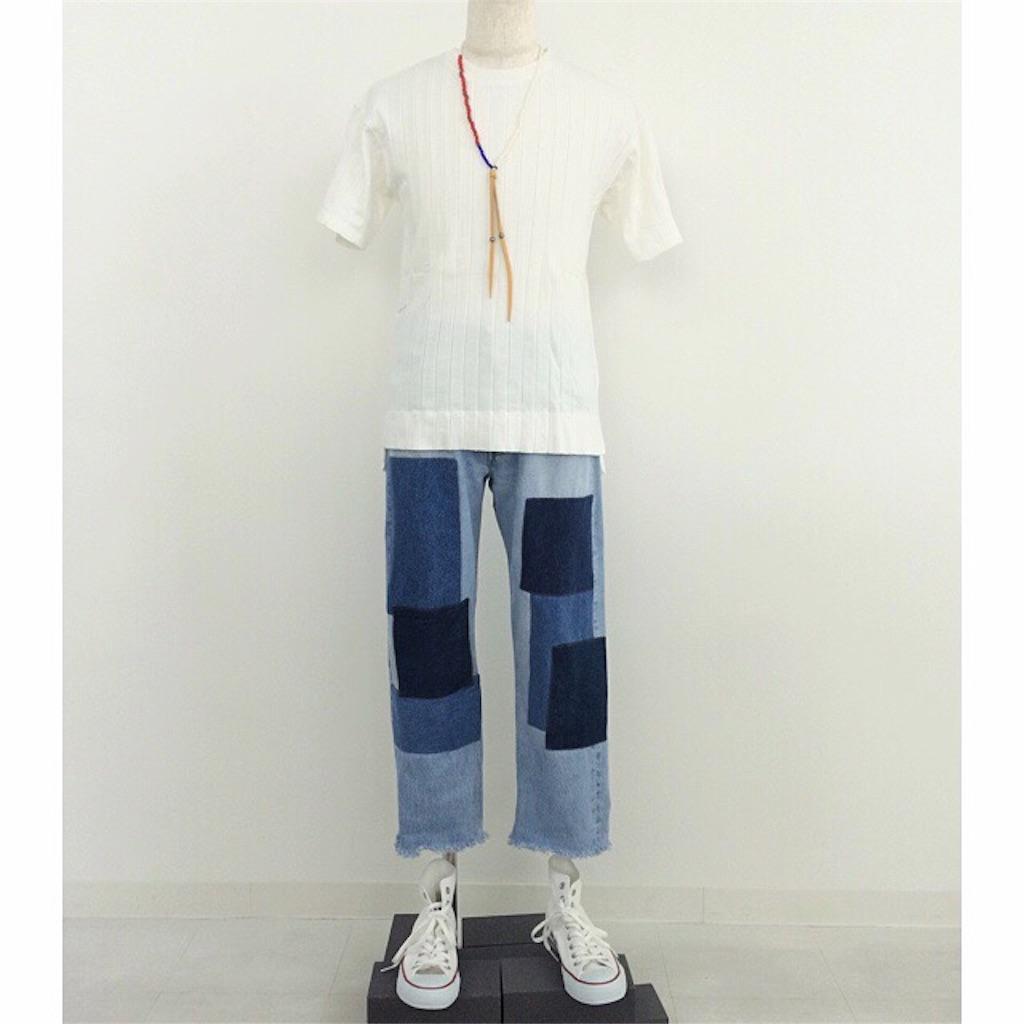 f:id:boutiquecatwalk:20170424190153j:image