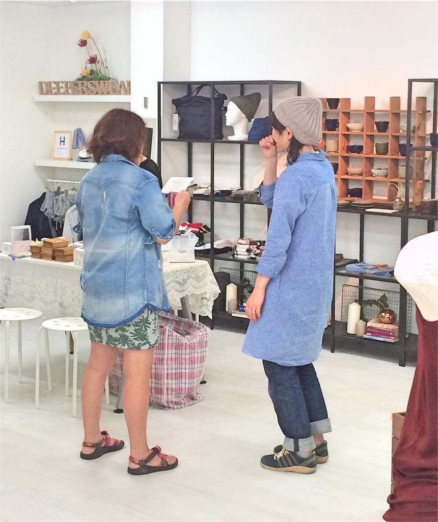 f:id:boutiquecatwalk:20170515111836j:image