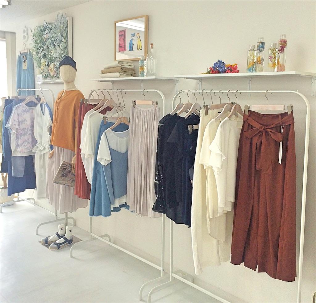 f:id:boutiquecatwalk:20170714143732j:image