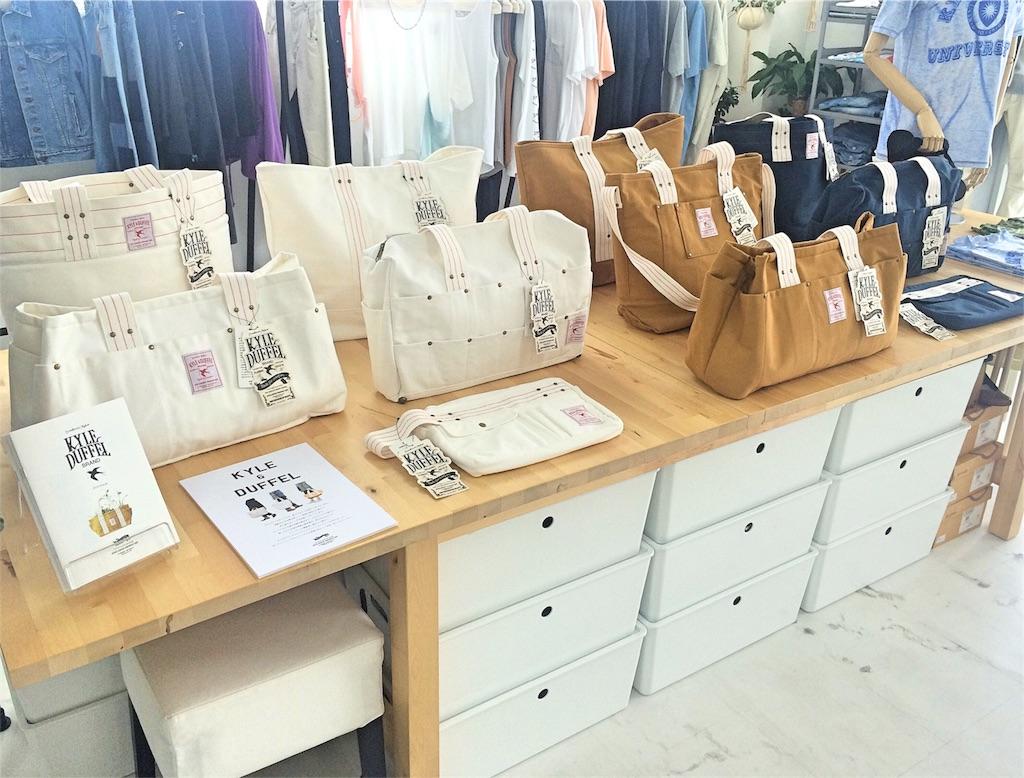 f:id:boutiquecatwalk:20170714143748j:image