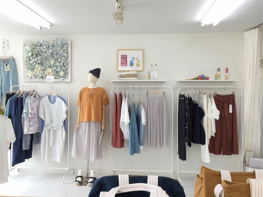 f:id:boutiquecatwalk:20170717110028j:image