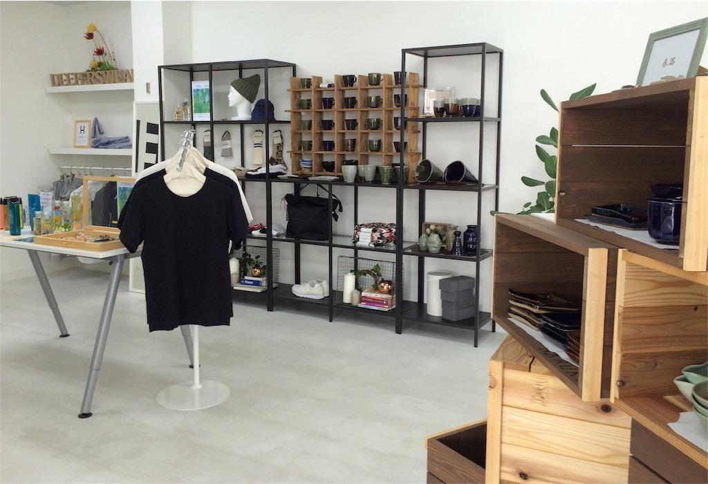 f:id:boutiquecatwalk:20170717110041j:image