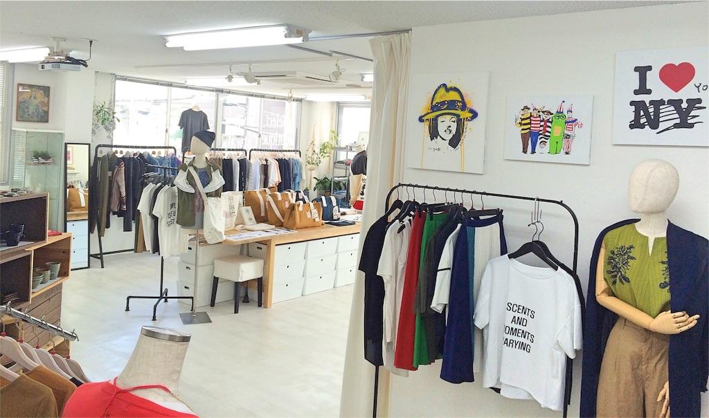 f:id:boutiquecatwalk:20170729140435j:image