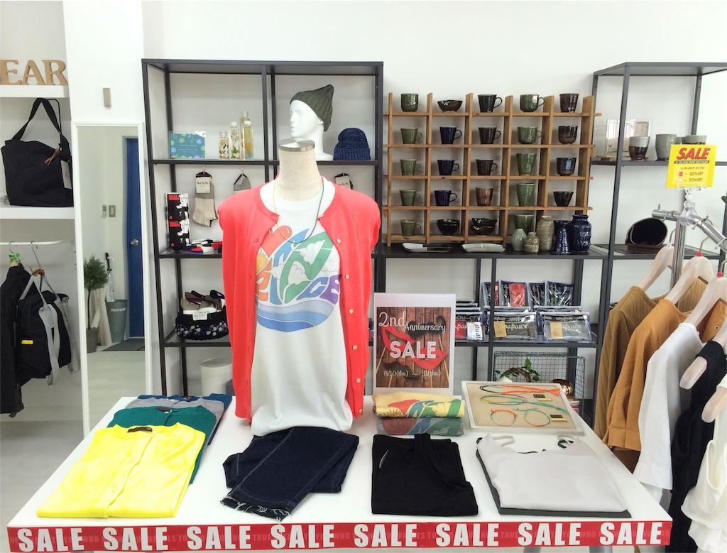 f:id:boutiquecatwalk:20170813065908j:image