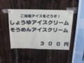 20050326021837
