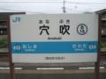 20050409000910