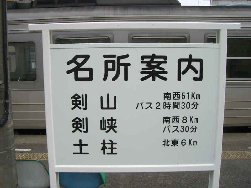 20050409001027