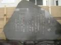 20050417001126