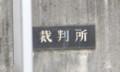 20050526151500