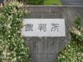 20050810121607