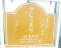 20100911132955
