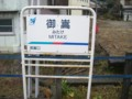 20120101032459