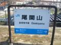 20120326010746