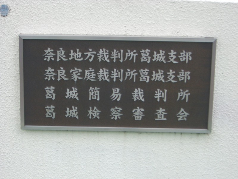 20120415024754