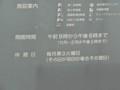 20130319094302