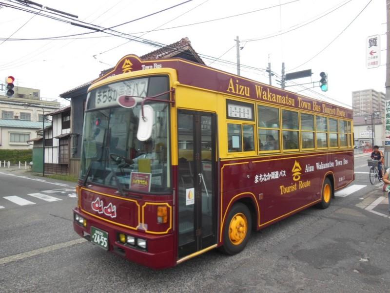 20131006200735