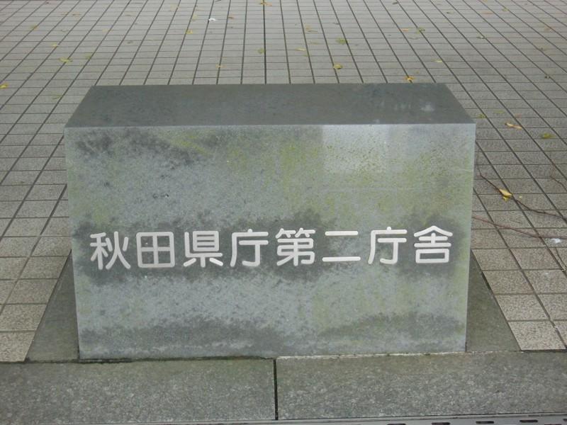 20131201184733