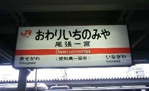 20150412214409